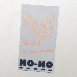 nono-chicken