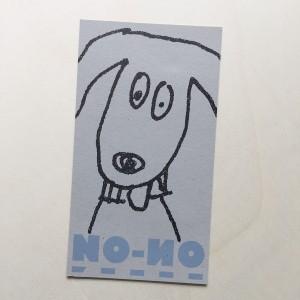 nono-dog