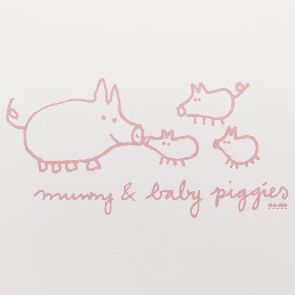 nono-pigs
